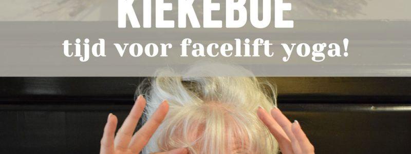 kiekeboe-kopie